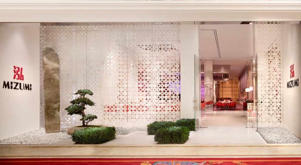 Mizumi Authentic Japanese restaurant - Wynn Palace Cotai